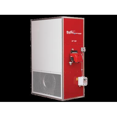 Теплогенератор стационарный Ballu-Biemmedue SP 150B (без горелки)