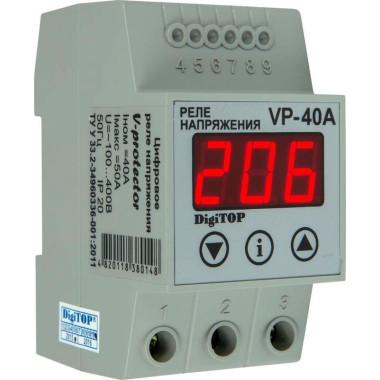 Реле напряжения DigiTOP VP-40A