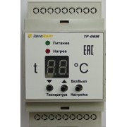 Эрголайт ТР-06М